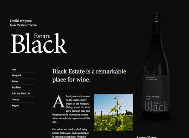 Black Estate Vineyard