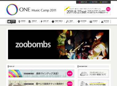 ONE Music Camp 2011