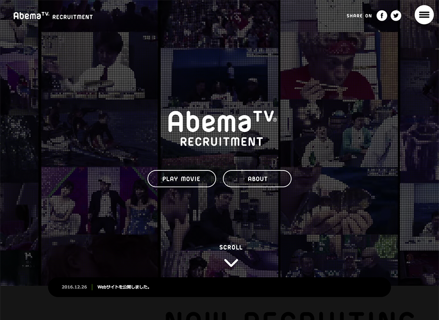 AbemaTV RECRUIT SITE
