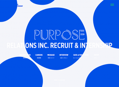 relationsgroup-recruit