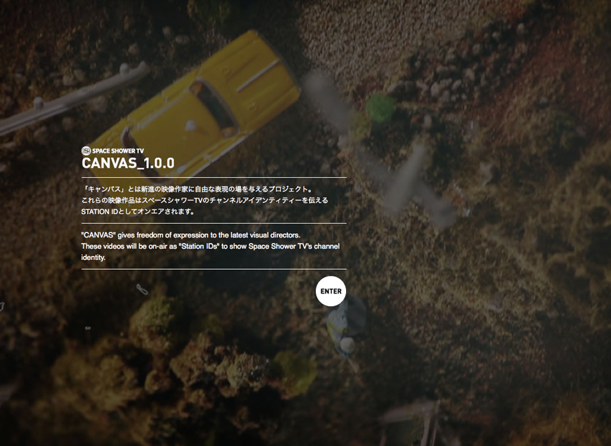 CANVAS_1.0.0 | SPACE SHOWER TV