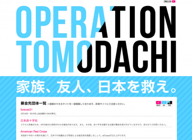 OPERATION TOMODACHI