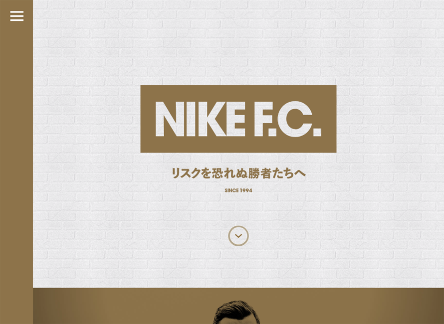 NIKE F.C. | SOCCER SHOP KAMO
