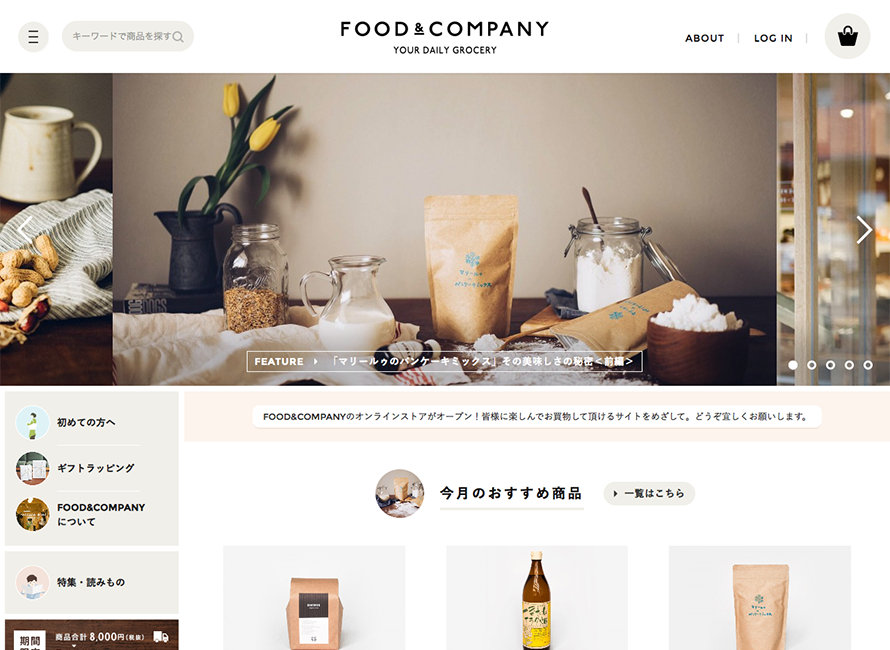 FOOD&COMPANY ONLINE