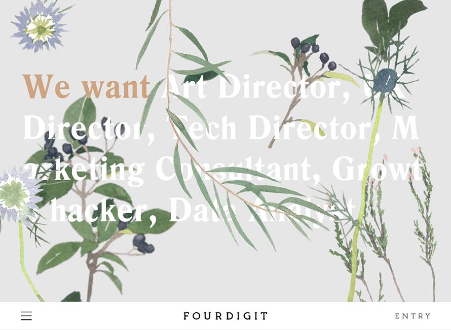 FOURDIGIT Inc. Recruiting