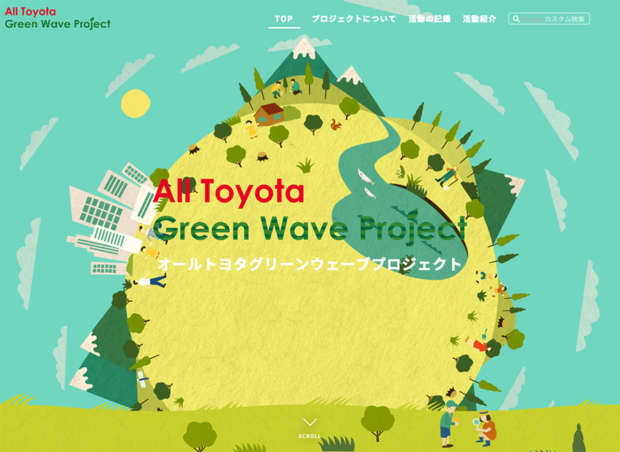 All Toyota Green Wave Project