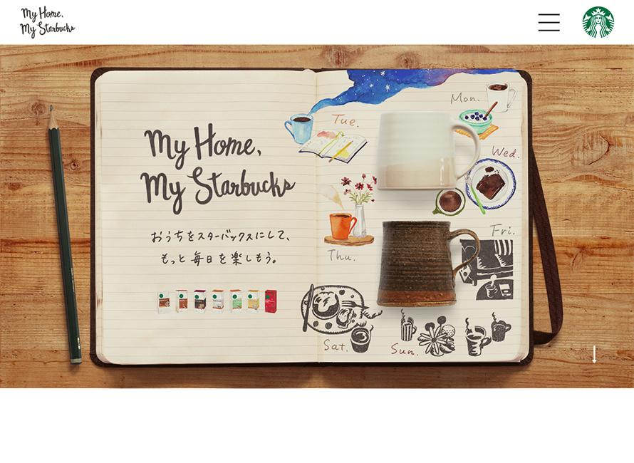 My Home, My Starbucks